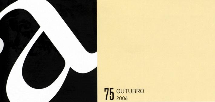 PU5001 Balthazar Aroso - Entrevista